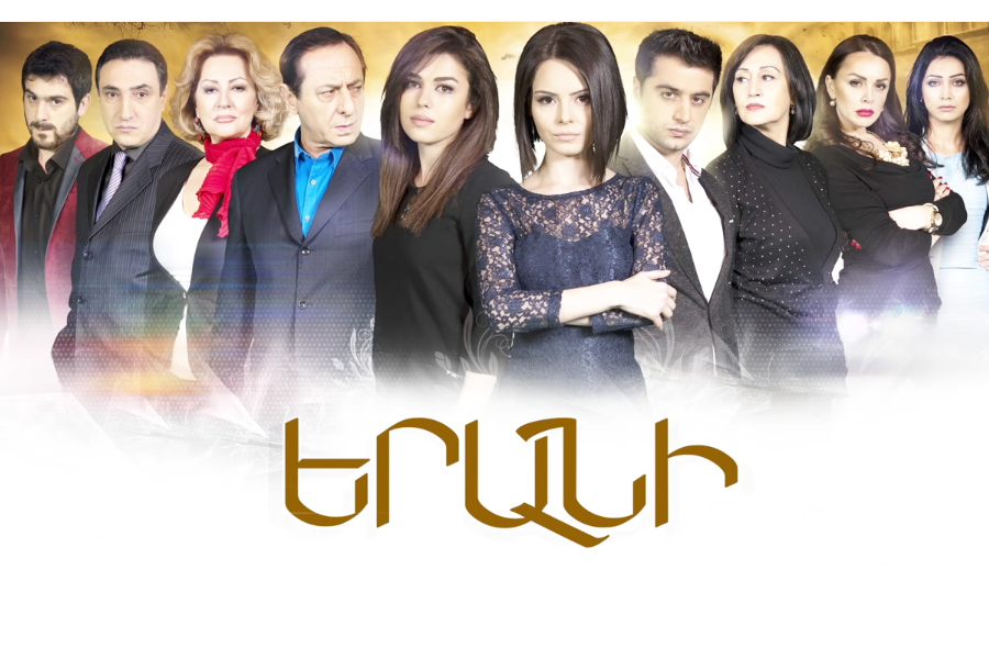 армянские телеканал шант сериали